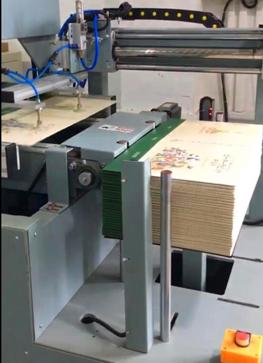 wenjian夹纸质硬面冲折筋自动化设备